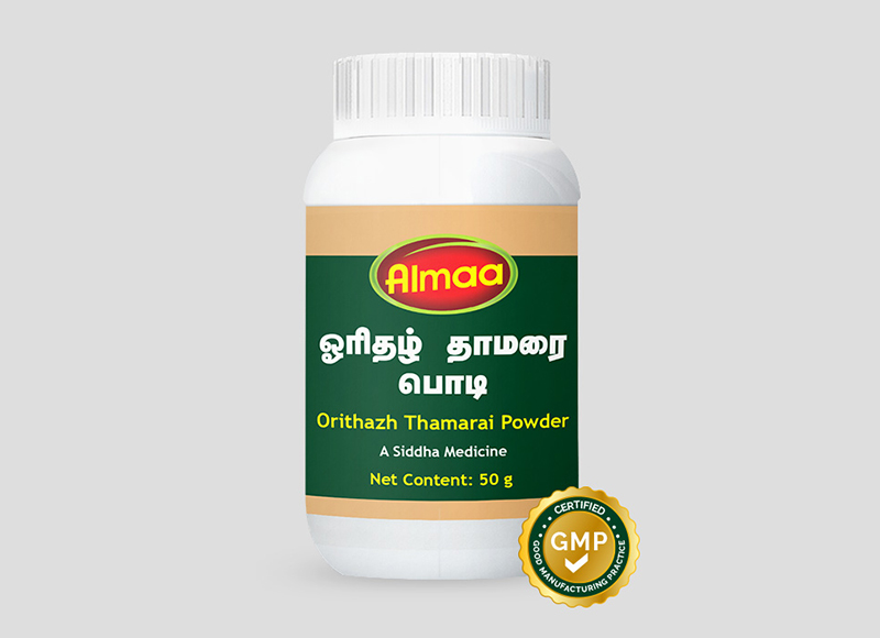 Almaa Herbal Nature Pvt Ltd